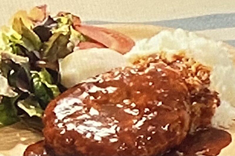 【ヒルナンデス】ロコモコ丼の作り方 横浜高校元寮母のレシピ(9月3日)