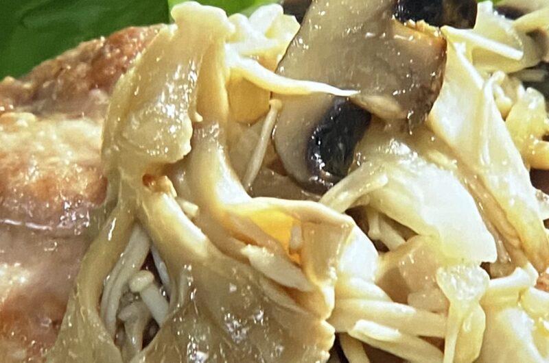 【あさイチ】万能きのこマリネの作り方 シリコンバッグレシピ(9月7日)