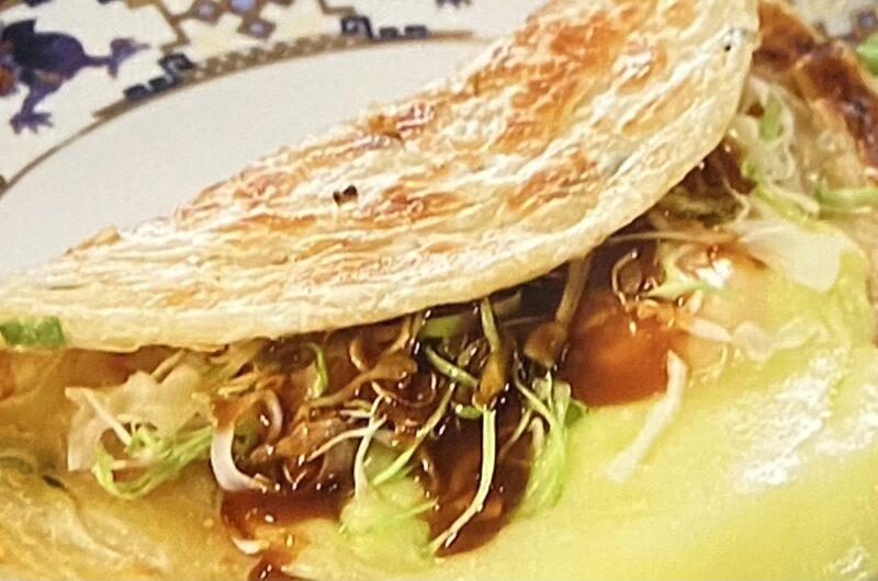 【家事ヤロウ】台湾風つつみパンの作り方 業務スーパー薄焼き餅(うすやきびん)アレンジレシピ(9月21日)