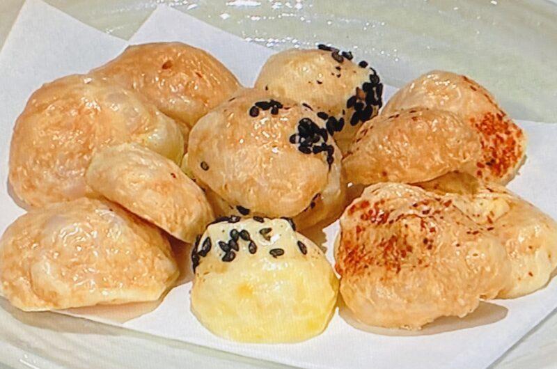 【ゲンキの時間】和風チーズシュー(プロセスチーズアレンジ)の作り方 9月12日