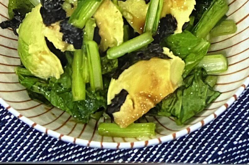【あさイチ】小松菜とアボカドの和えものの作り方 小田真規子さんのレシピ(9月30日)