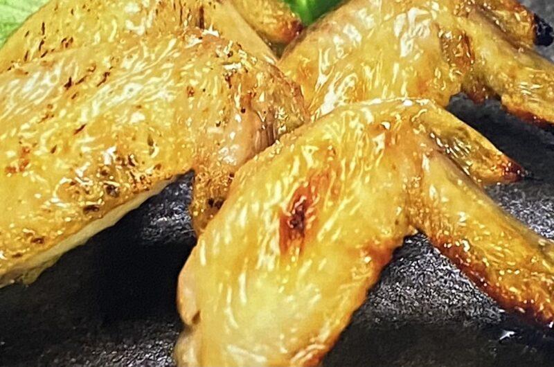 【家事ヤロウ】手羽の海水焼きの作り方 V6坂本さんレシピ(9月21日)