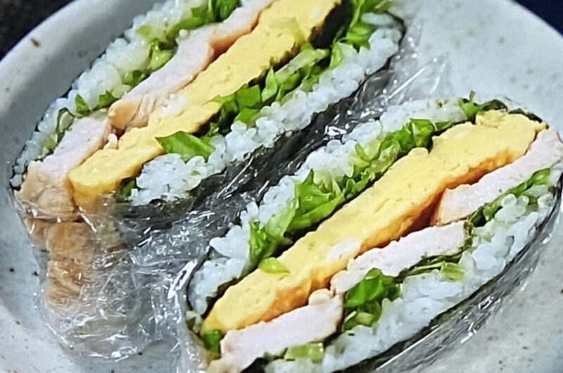 【王様のブランチ】折りたたみおにぎりの作り方 進化系おにぎりレシピ(9月25日)