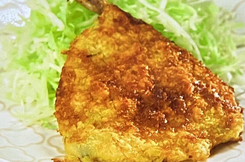 【家事ヤロウ】揚げないアジフライの作り方 業務スーパー冷凍アジフライアレンジレシピ(9月21日)