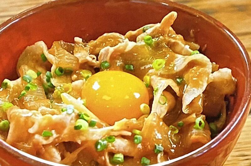 【家事ヤロウ】秒すた丼の作り方 和田明日香さんお悩み解決レシピ(9月7日)