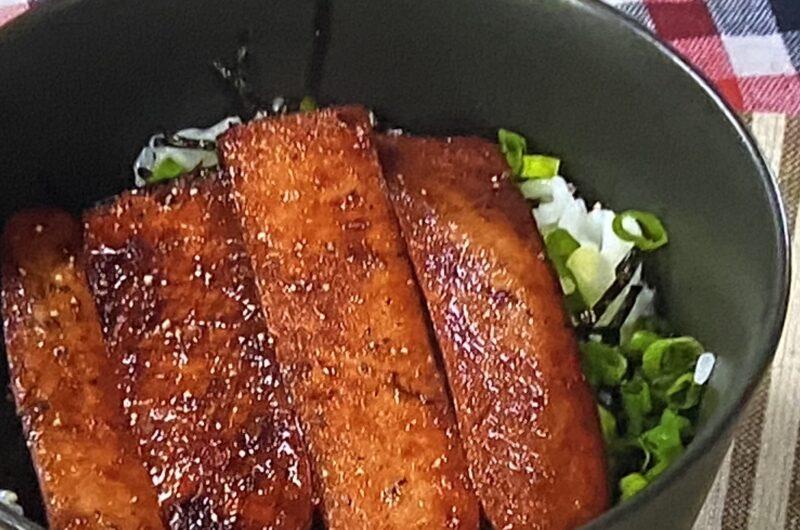 【王様のブランチ】給料日前ステーキ丼の作り方 のっけ飯レシピ(9月11日)