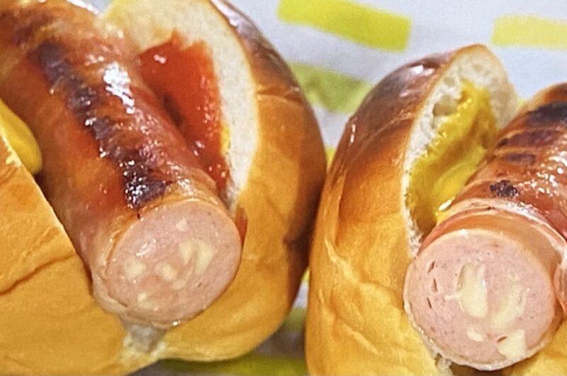 【家事ヤロウ】絶品ホットドッグの作り方 コストコチーズ入りベーコン巻きフランクアレンジレシピ(9月21日)