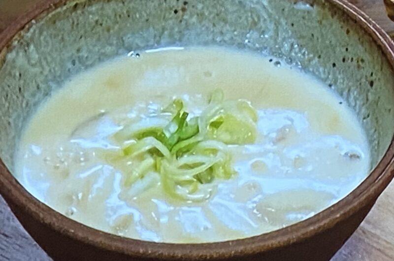【林修の今でしょ講座】豆乳味噌汁の作り方 豆乳アレンジレシピ(9月14日)