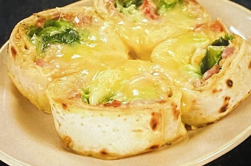 【家事ヤロウ】追いチーズ焼きハイローラーの作り方 コストコハイローラーBLTアレンジレシピ(9月21日)