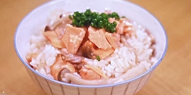 鮭の炊き込みご飯 ZIP