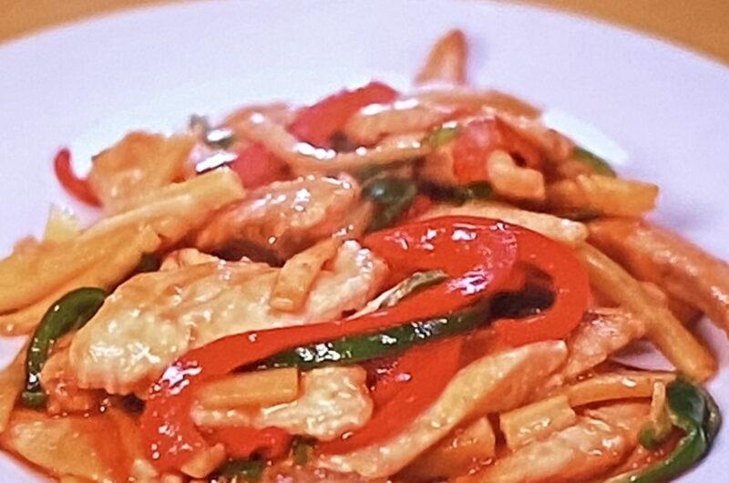 【ZIP】鮭のチンジャオロースの作り方 平野紫耀さん鮭アレンジレシピ(9月21日)