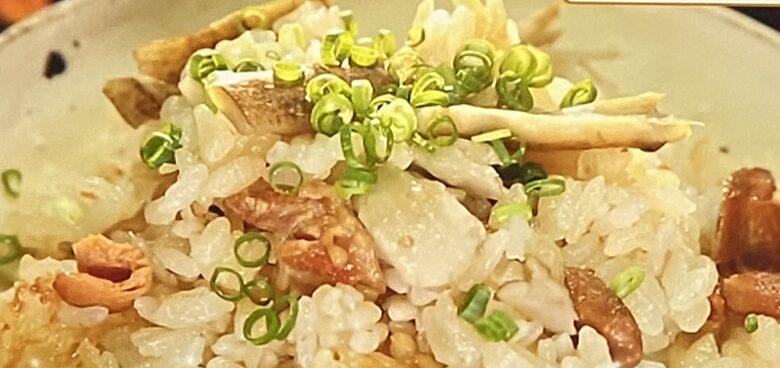 鶏ごぼうご飯 ヒルナンデス