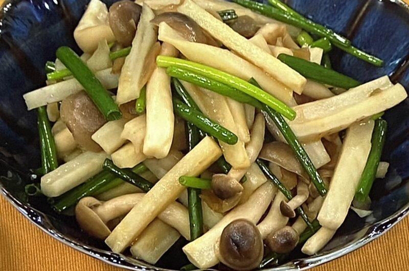 【あさイチ】れんこんとしめじのザーサイあえの作り方 今井亮さんのレシピ(10月7日)