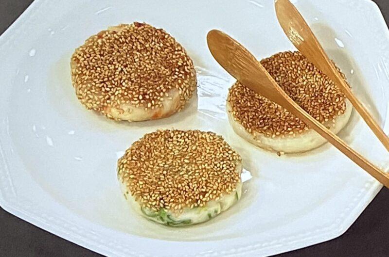 【あさイチ】れんこん餅の作り方 栗原はるみさんのレシピ(10月13日)