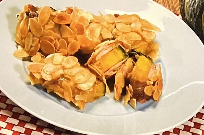 【ヒルナンデス】カボチャのパリパリフライの作り方 かぼちゃVSさつまいも長田知恵さんのレシピ(10月13日)