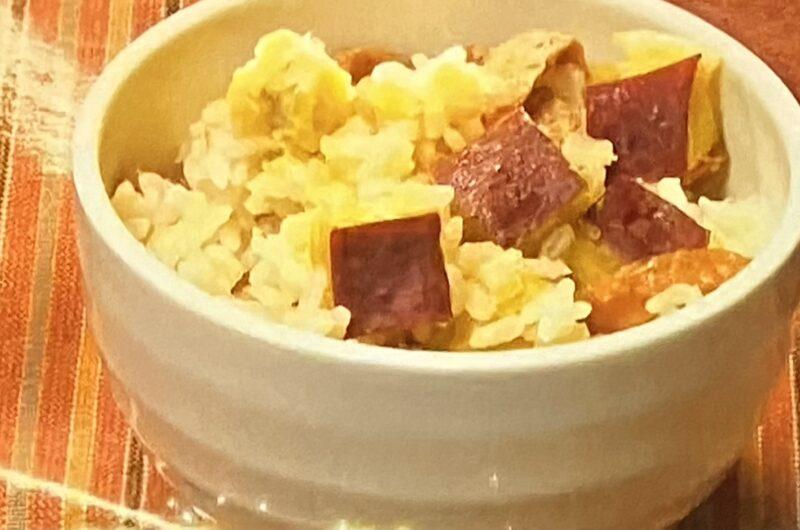 【ヒルナンデス】サツマイモ甘辛炊き込みご飯の作り方 かぼちゃVSさつまいも 渥美まゆ美さんのレシピ(10月13日)