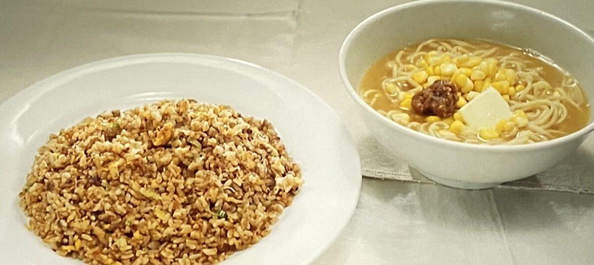 サバーリック味噌ラーメン&チャーハン 相葉マナブ