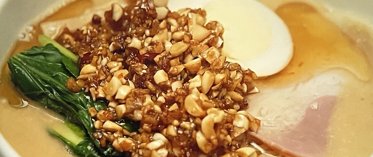 ピーナッツ味噌ラーメン 相葉マナブ