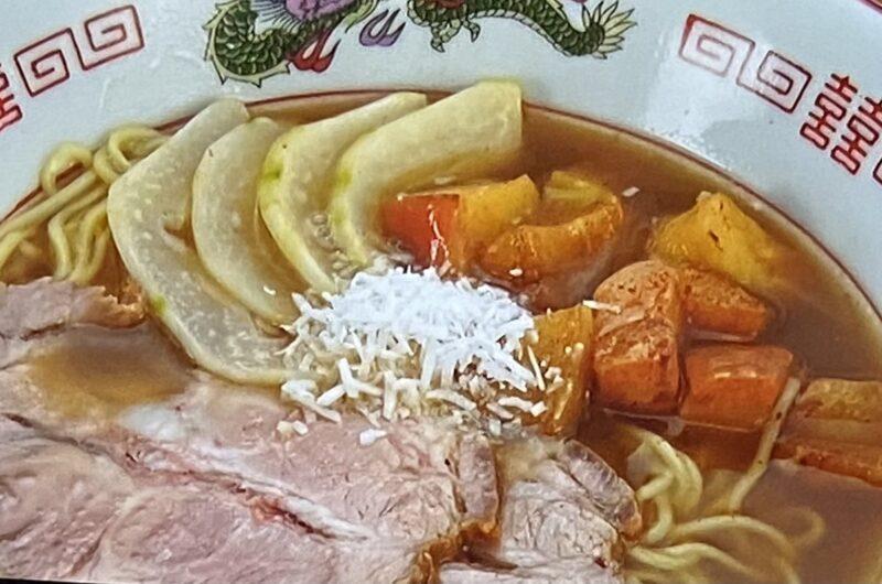 【ロストグルメ3】フルーツラーメンの作り方 絶滅料理復活グルメレシピ(10月9日)