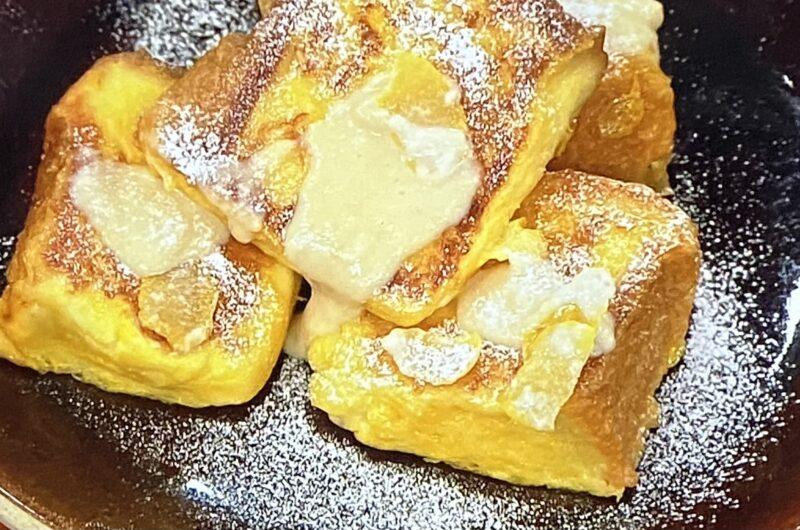 【あさイチ】香りフレンチトーストの作り方 井澤由美子さんのレシピ(10月12日)