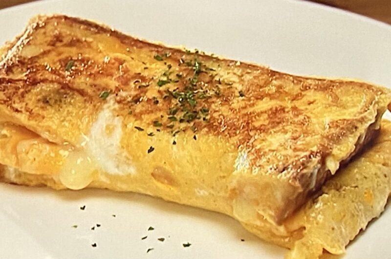 【王様のブランチ】ワンパントースト(韓国発)の作り方 アレンジトーストレシピ(10月9日)