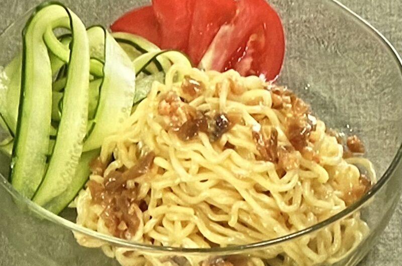 【めざまし8】干しエビの中華だれあえ麺の作り方 和田明日香さんのレシピ(10月5日)