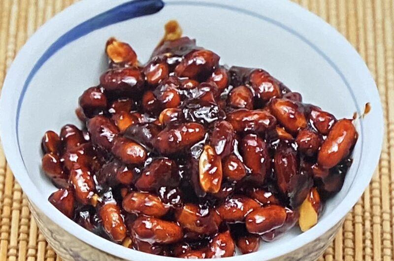 【相葉マナブ】味噌ピーナッツ(味噌ピー)の作り方 落花生レシピ(10月3日)