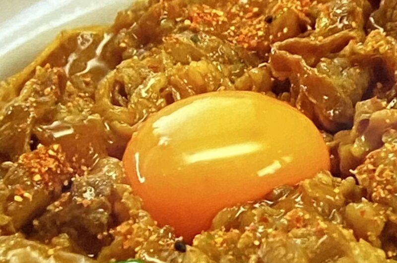 【ソレダメ】和風カレー牛丼の作り方 リュウジさん吉野家アレンジレシピ(10月13日)