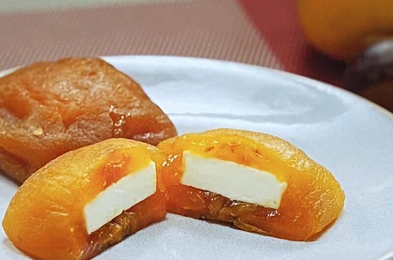 【相葉マナブ】百年柿嘉来 クリームチーズ挟み レシピ作り方 (10月10日)