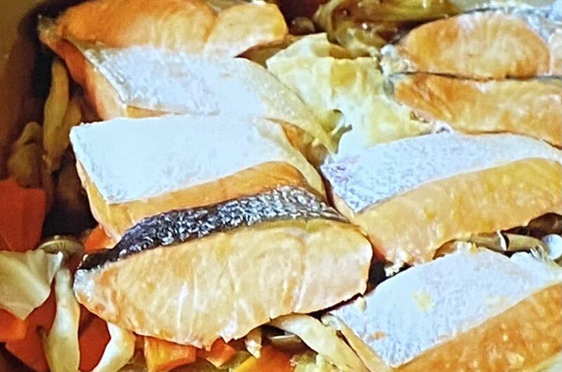 【あさイチ】サケのちゃんちゃん焼きの作り方 時短ミールキットのレシピ(10月4日)